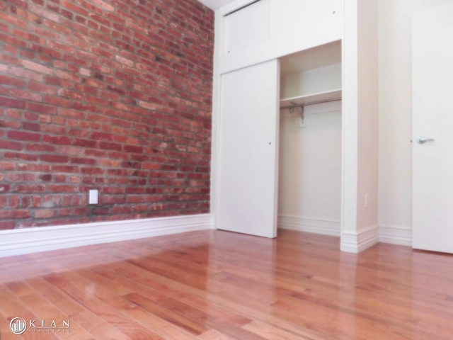 Room, Washington Heights Rental in NYC for $979 - Photo 1