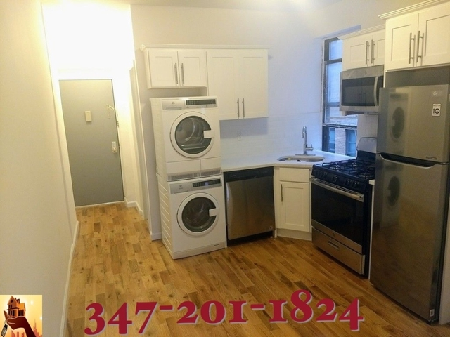 3 Bedrooms, Belmont Rental in NYC for $1,900 - Photo 1