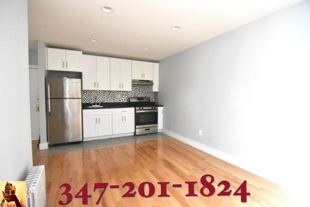 1 Bedroom, Fordham Manor Rental in NYC for $1,495 - Photo 1
