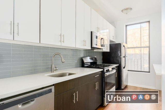 1 Bedroom, Bedford-Stuyvesant Rental in NYC for $3,000 - Photo 2