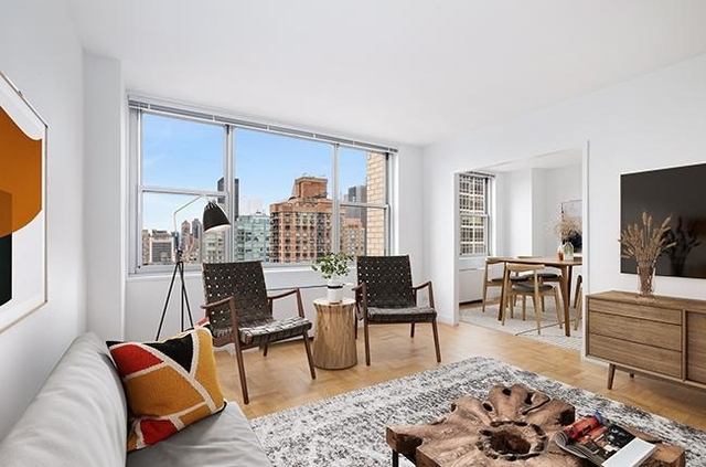2 Bedrooms, Sutton Place Rental in NYC for $5,795 - Photo 1