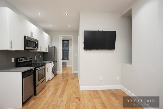 2 Bedrooms, Hudson Heights Rental in NYC for $2,434 - Photo 1