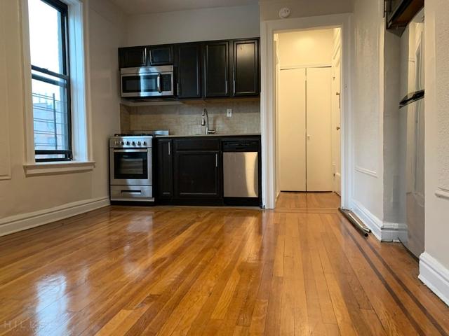 1 Bedroom, Astoria Rental in NYC for $1,920 - Photo 2
