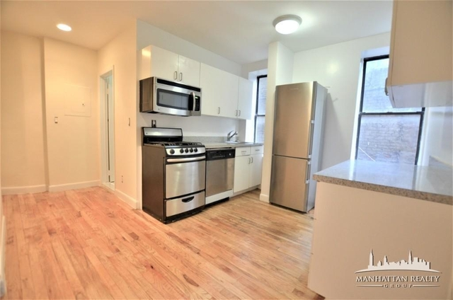 2 Bedrooms, Yorkville Rental in NYC for $2,550 - Photo 2
