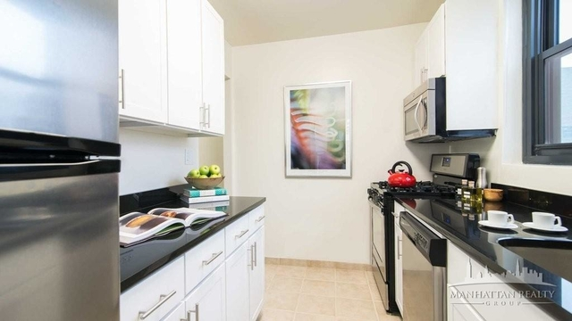 2 Bedrooms, Murray Hill Rental in NYC for $4,633 - Photo 1