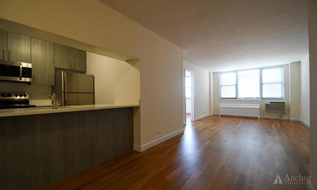 2 Bedrooms, Mount Eden Rental in NYC for $2,499 - Photo 1