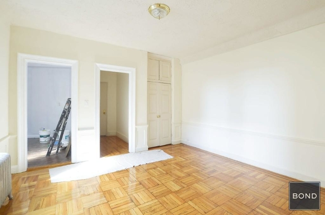 1 Bedroom, Hamilton Heights Rental in NYC for $1,805 - Photo 2