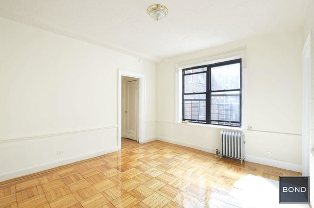 1 Bedroom, Hamilton Heights Rental in NYC for $1,805 - Photo 1