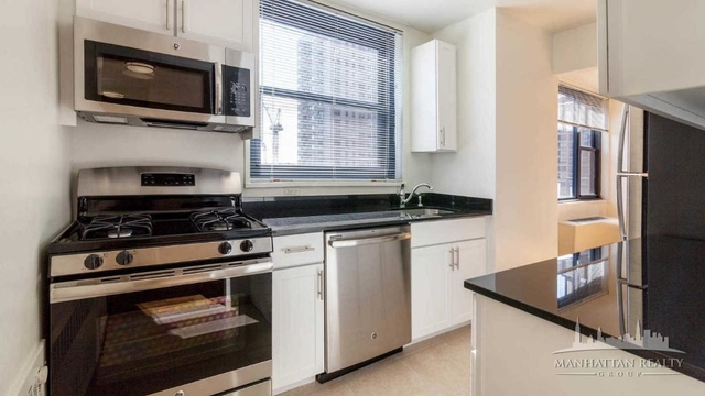 3 Bedrooms, Murray Hill Rental in NYC for $5,750 - Photo 2