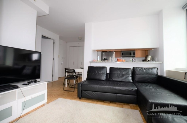 1 Bedroom, Hell's Kitchen Rental in NYC for $2,245 - Photo 1