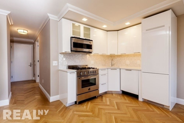 1 Bedroom, Yorkville Rental in NYC for $4,133 - Photo 1