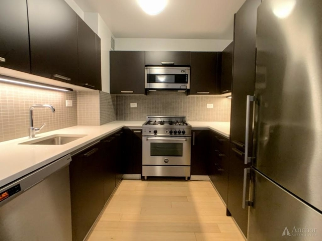 1 Bedroom, Murray Hill Rental in NYC for $4,625 - Photo 1