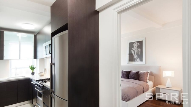 1 Bedroom, Morningside Heights Rental in NYC for $3,900 - Photo 2