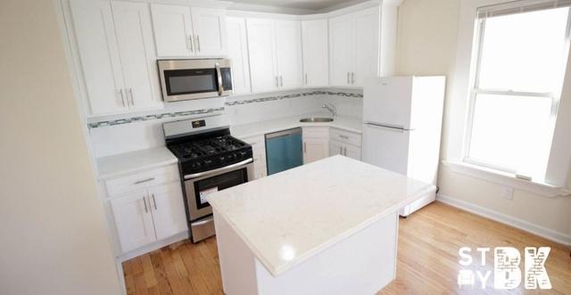 2 Bedrooms, Weeksville Rental in NYC for $2,042 - Photo 2