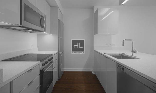 2 Bedrooms, Morningside Heights Rental in NYC for $5,640 - Photo 2