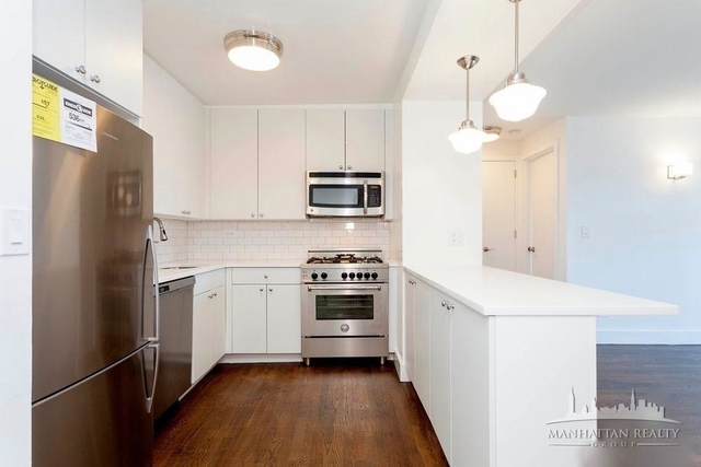 1 Bedroom, Murray Hill Rental in NYC for $3,125 - Photo 2