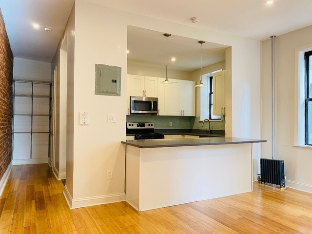 2 Bedrooms, Hamilton Heights Rental in NYC for $2,495 - Photo 2