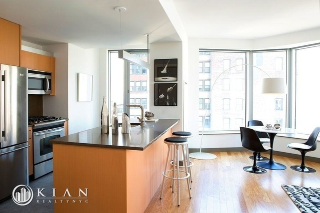 1 Bedroom, Financial District Rental in NYC for $3,858 - Photo 1