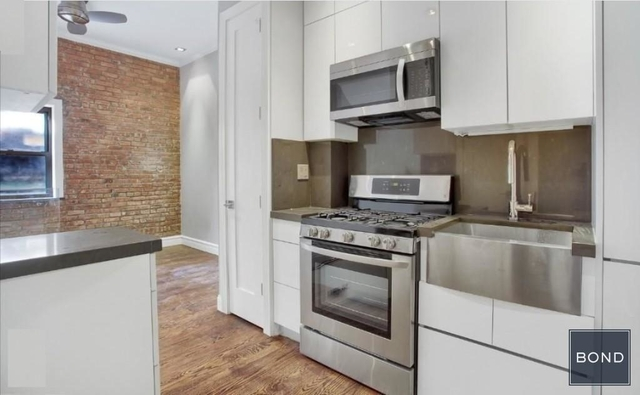 4 Bedrooms, Rose Hill Rental in NYC for $6,706 - Photo 1