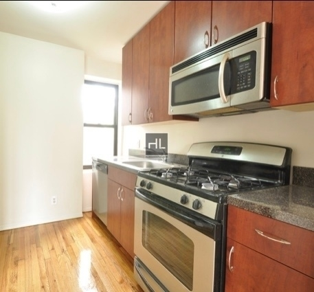 1 Bedroom, Auburndale Rental in NYC for $1,895 - Photo 2