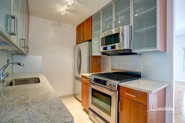 1 Bedroom, Murray Hill Rental in NYC for $3,780 - Photo 2