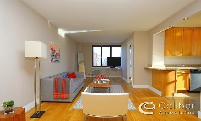 1 Bedroom, Manhattan Valley Rental in NYC for $3,190 - Photo 1