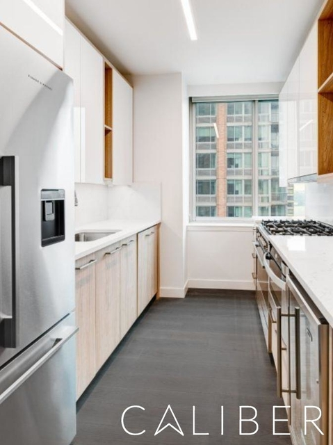 3 Bedrooms, Lincoln Square Rental in NYC for $7,900 - Photo 1