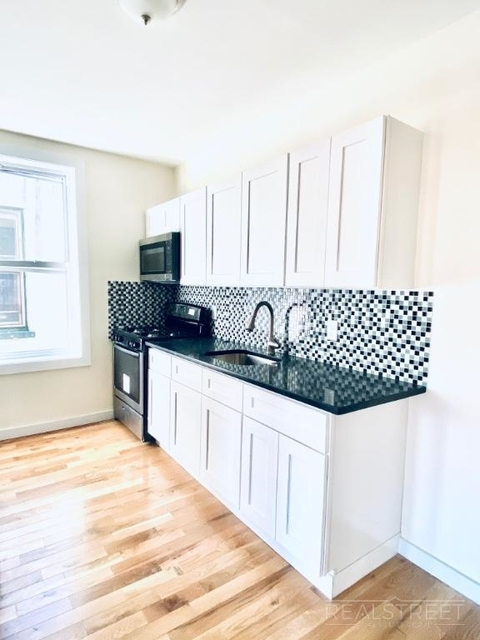 2 Bedrooms, East Flatbush Rental in NYC for $2,050 - Photo 1