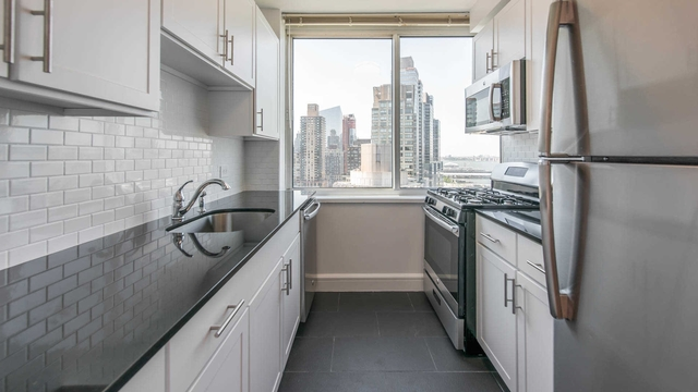 2 Bedrooms, Lincoln Square Rental in NYC for $6,061 - Photo 2