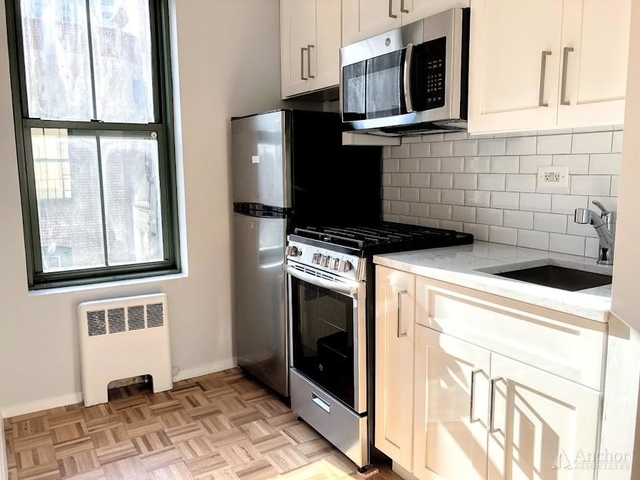 1 Bedroom, Upper East Side Rental in NYC for $2,528 - Photo 1