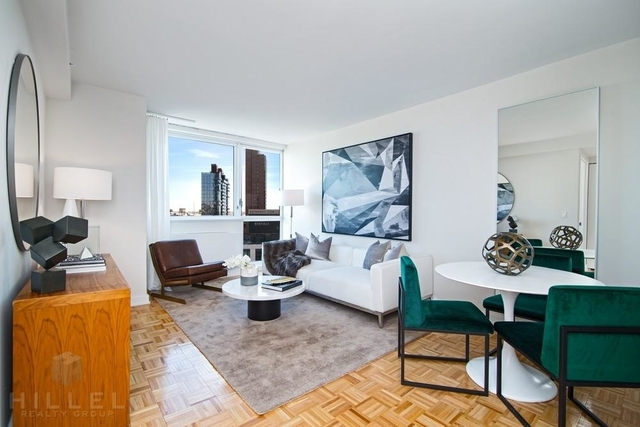 1 Bedroom, Long Island City Rental in NYC for $3,400 - Photo 2