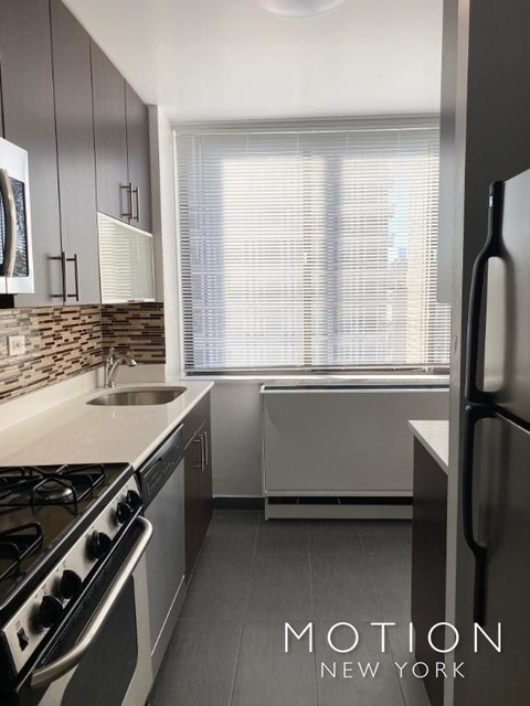 3 Bedrooms, Rose Hill Rental in NYC for $5,985 - Photo 2