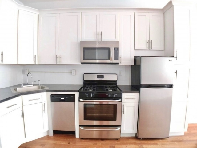 2 Bedrooms, Morningside Heights Rental in NYC for $2,610 - Photo 1