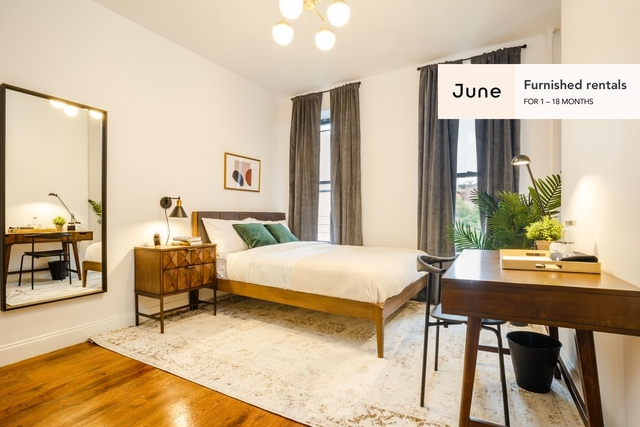 Room, Little Senegal Rental in NYC for $1,900 - Photo 1