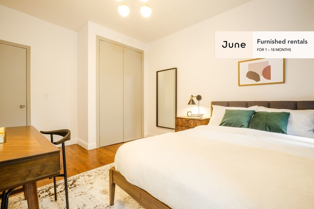 Room, Little Senegal Rental in NYC for $1,900 - Photo 2