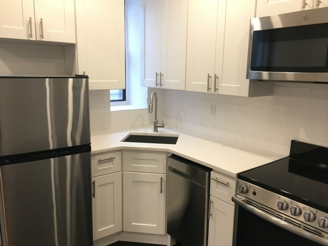 4 Bedrooms, Morningside Heights Rental in NYC for $4,500 - Photo 2