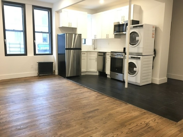 4 Bedrooms, Morningside Heights Rental in NYC for $4,500 - Photo 1