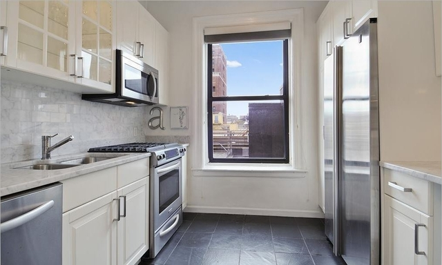 1 Bedroom, Manhattan Valley Rental in NYC for $2,990 - Photo 2