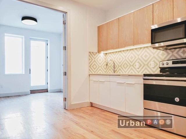 1 Bedroom, East Flatbush Rental in NYC for $1,875 - Photo 1