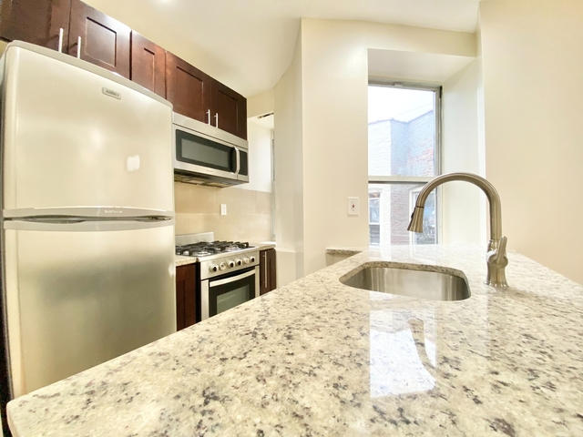 3 Bedrooms, Hamilton Heights Rental in NYC for $2,200 - Photo 1