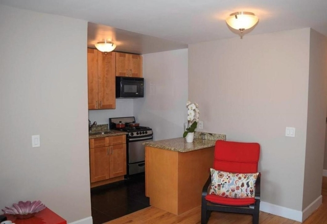 1 Bedroom, Manhattan Valley Rental in NYC for $2,883 - Photo 2