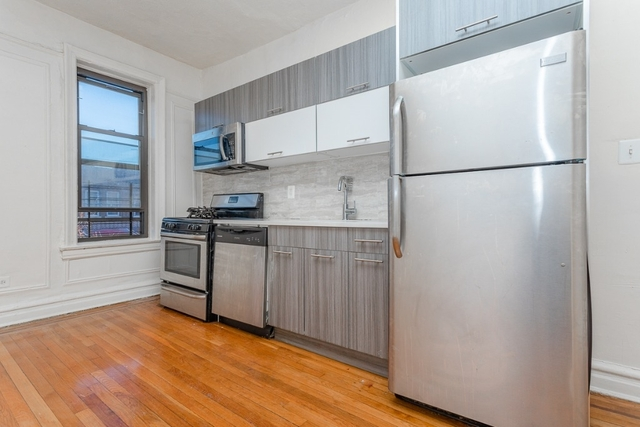 2 Bedrooms, East Flatbush Rental in NYC for $1,775 - Photo 2