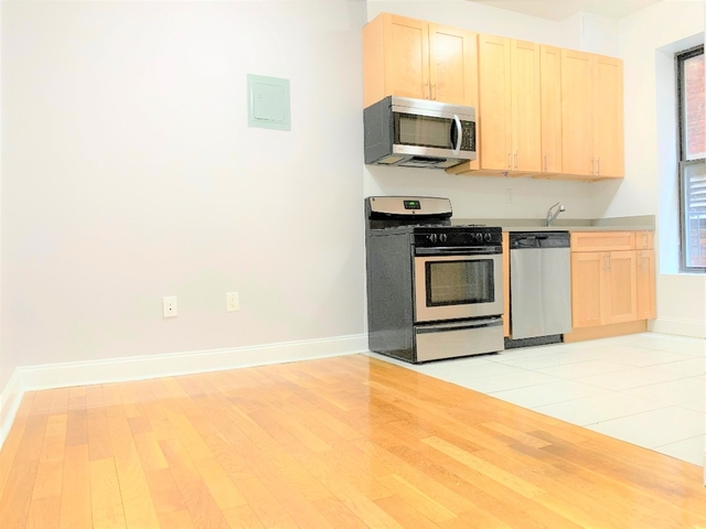 1 Bedroom, Hamilton Heights Rental in NYC for $2,090 - Photo 2