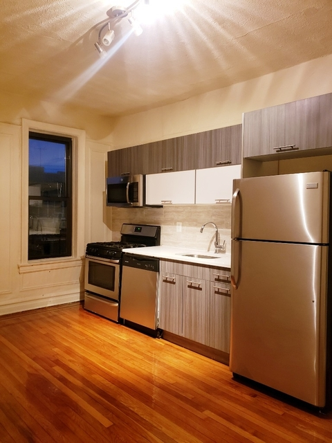 2 Bedrooms, East Flatbush Rental in NYC for $1,802 - Photo 1