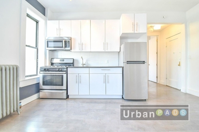2 Bedrooms, Flatbush Rental in NYC for $1,895 - Photo 2