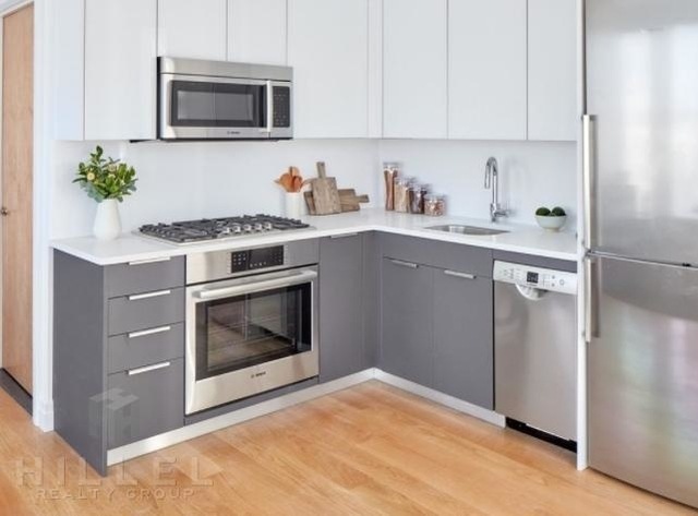 1 Bedroom, Williamsburg Rental in NYC for $4,231 - Photo 2