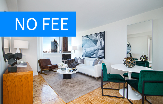 Studio, Long Island City Rental in NYC for $2,495 - Photo 1