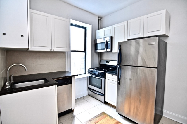 2 Bedrooms, Washington Heights Rental in NYC for $1,995 - Photo 2