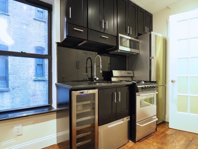 1 Bedroom, East Harlem Rental in NYC for $2,025 - Photo 2