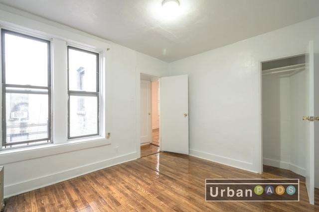 1 Bedroom, Flatbush Rental in NYC for $1,600 - Photo 2